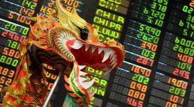 Қытай экономикасының сыры неде?
