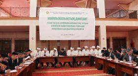 Шымкентте имамдар жалпыхалықтық диктантқа қатысты