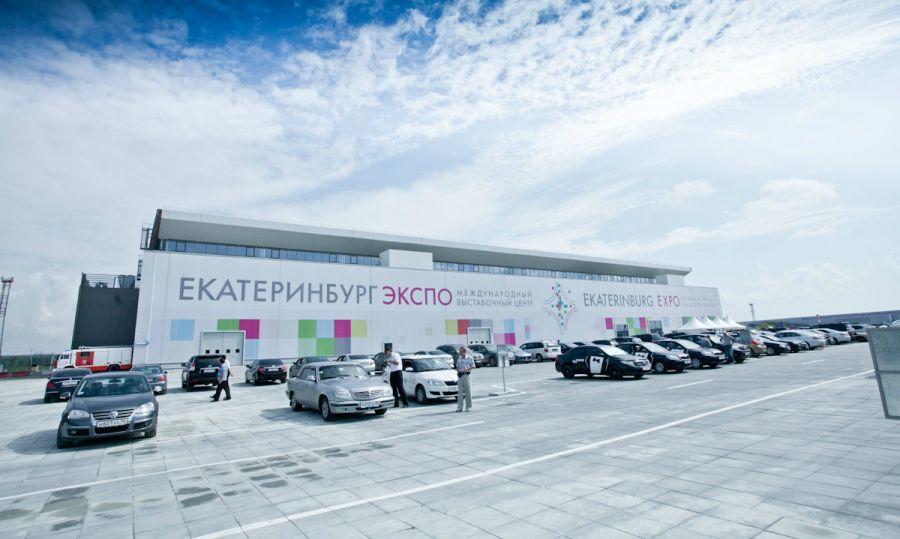 Бокстан 2019 жылғы әлем чемпионаты Екатеринбургте өтетін болды