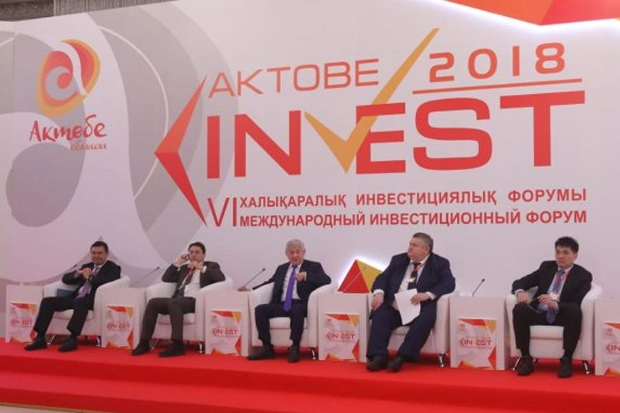 Aktobe Invest-2018 форумы: меморандумдар және нәтижесі
