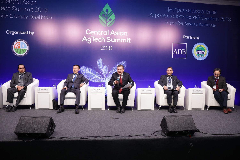 Алматыда III Орталық-Азиялық Агротехнологиялық Саммит өтті