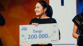 «TeleBingo» лотерея ойыны – әр апта сайын миллионер атану мүмкіндігі!