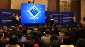 «Бастау» жобасына 28,5 мың адам қатысты