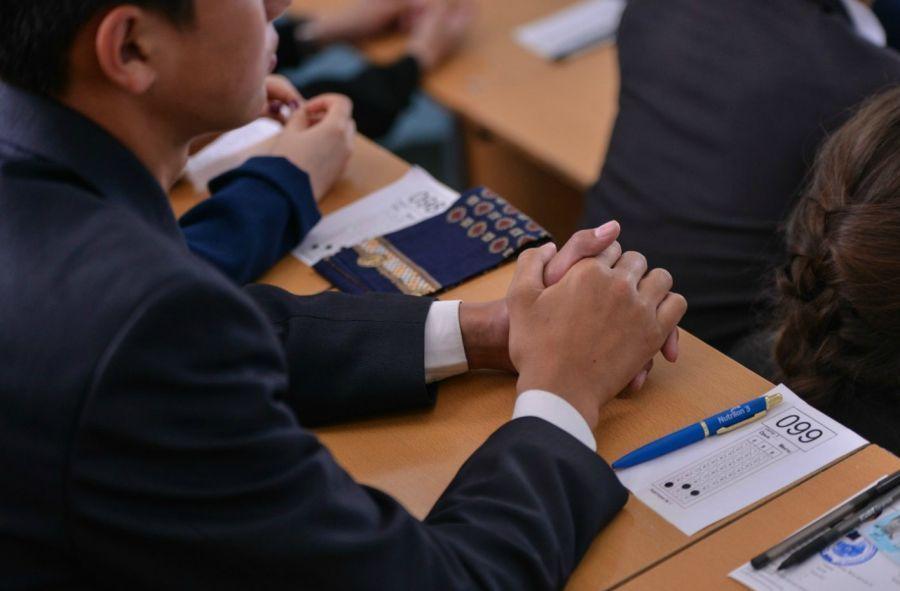 2019 жылы білім гранты қалай тағайындалады?
