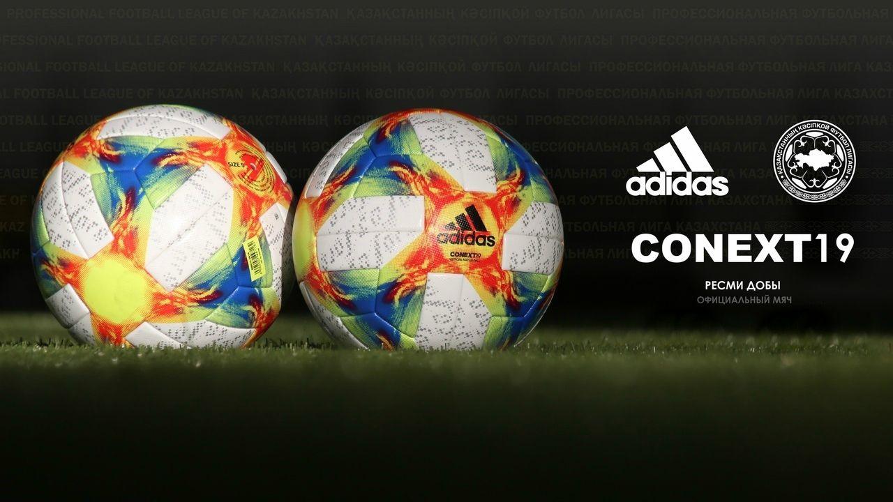Футболдан 2019 жылғы Қазақстан премьер-лигасының ресми добы