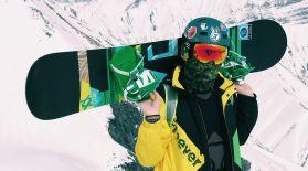 Сноубордта сырғанаудың сыры