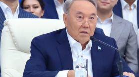 Н.Назарбаев: