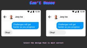 Can`t Unsee: Қаншалықты қырағы көз адамсыз?