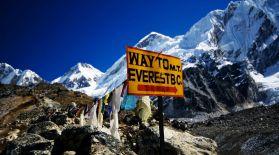 Саяхатшылар үшін Эверестке шығуға тыйым салынады
