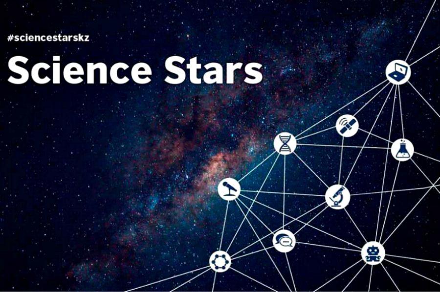 Бүгін Science Stars байқауының ақтық ойыны өтеді