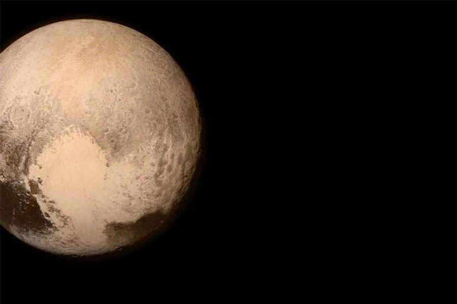 Плутон не себепті планета емес?