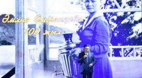Әмина Өмірзақова – 100 жыл: