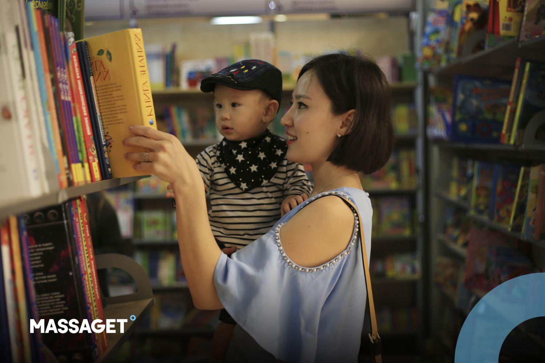 Бүгін –  халықаралық балаларға арналған кітап күні