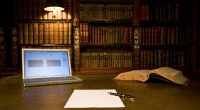ВК: әлеуметтік желі кітапханасы