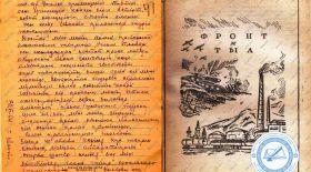 Архив қорларындағы майдангер хаттары