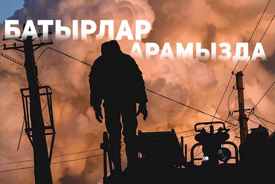 Батырлар арамызда: Tengrinews.kz-тің жаңа жобасы