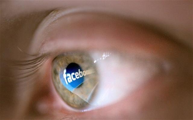 Facebook-те жаңа бөлім пайда болды