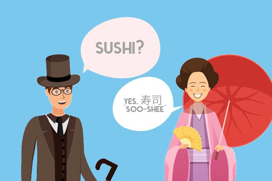 English lessons: Ағылшын тіліндегі жапон сөздері