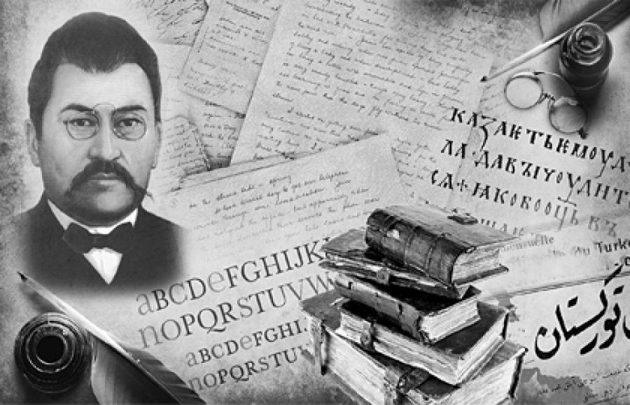 Ахмет Байтұрсыновтың отбасы мен өзінің қиын қыстауда өткен тағдыры туралы хикаят