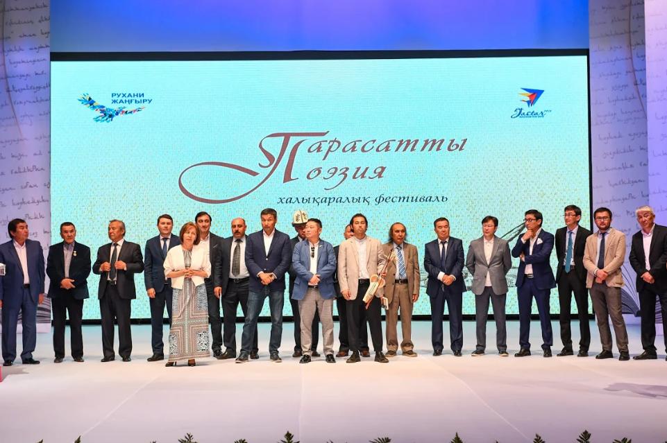 """Қызылордада """"Парасатты поэзия"""" атты екінші халықаралық фестиваль өтті"""