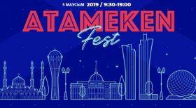 5 маусым күні Нұр-Сұлтан қаласында Atameken FEST республикалық форумы өтеді