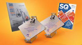 АТФ Банктің PLATFORM және SQ журналдары Қазақстанның үздік корпоративтік басылымдары болып танылды