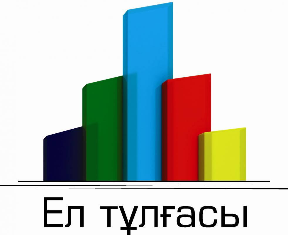 Серік Сәпиевтің