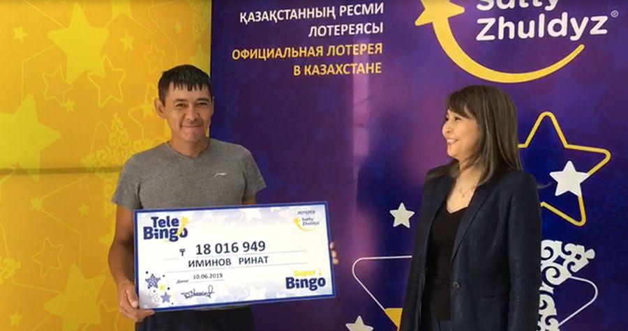 Электрші лотереядан 18 миллион теңге ұтып алды
