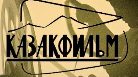 Польшалықтар қазақ киносымен сусындауда