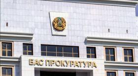 Бас прокуратура қазақстандықтарға үндеу жариялады