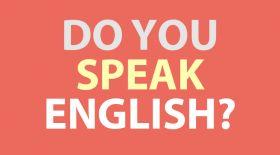 English lessons: құжат идиомалары