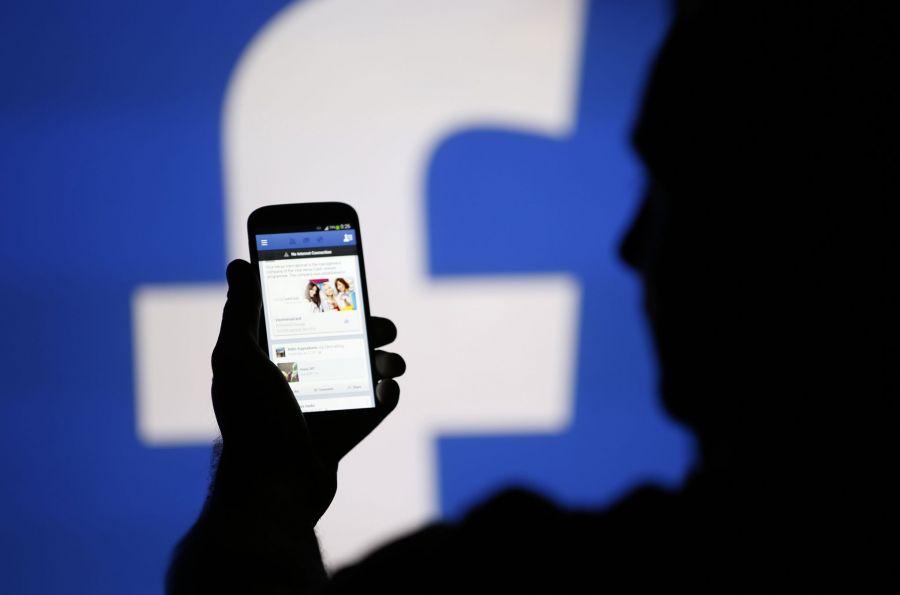 Facebook-тың жеке криптовалютасы болады
