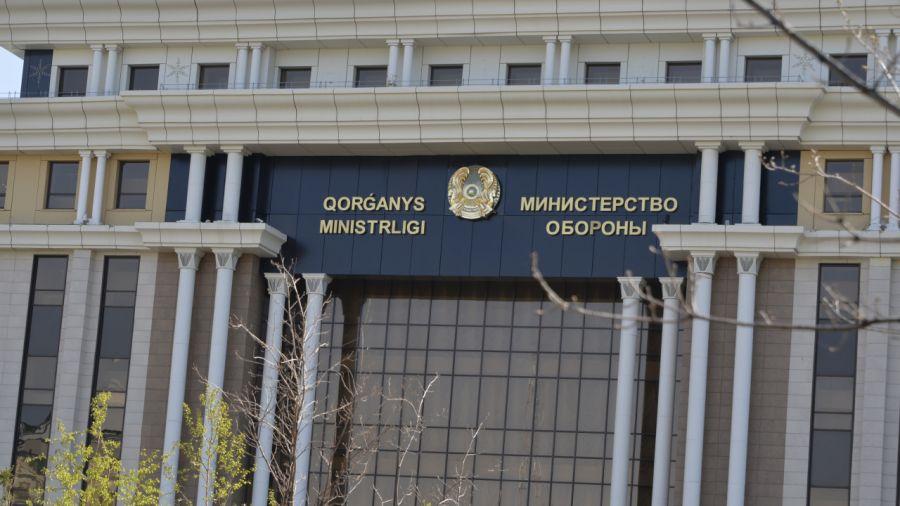 Арыстағы жарылыс. ҚР Қорғаныс министрлігі ресми хабарлама жариялады