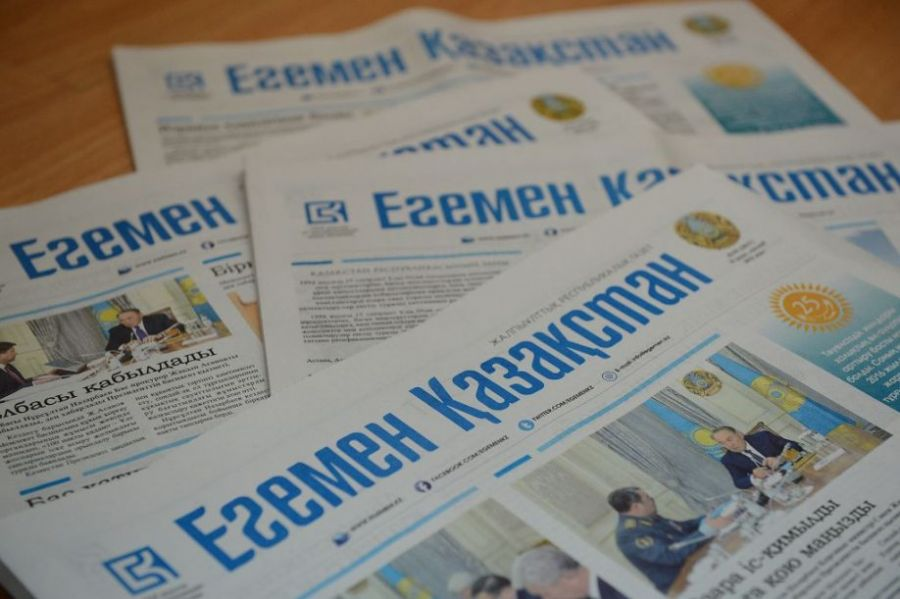 Egemen Qazaqstan: Конкурс уақыты ұзартылды