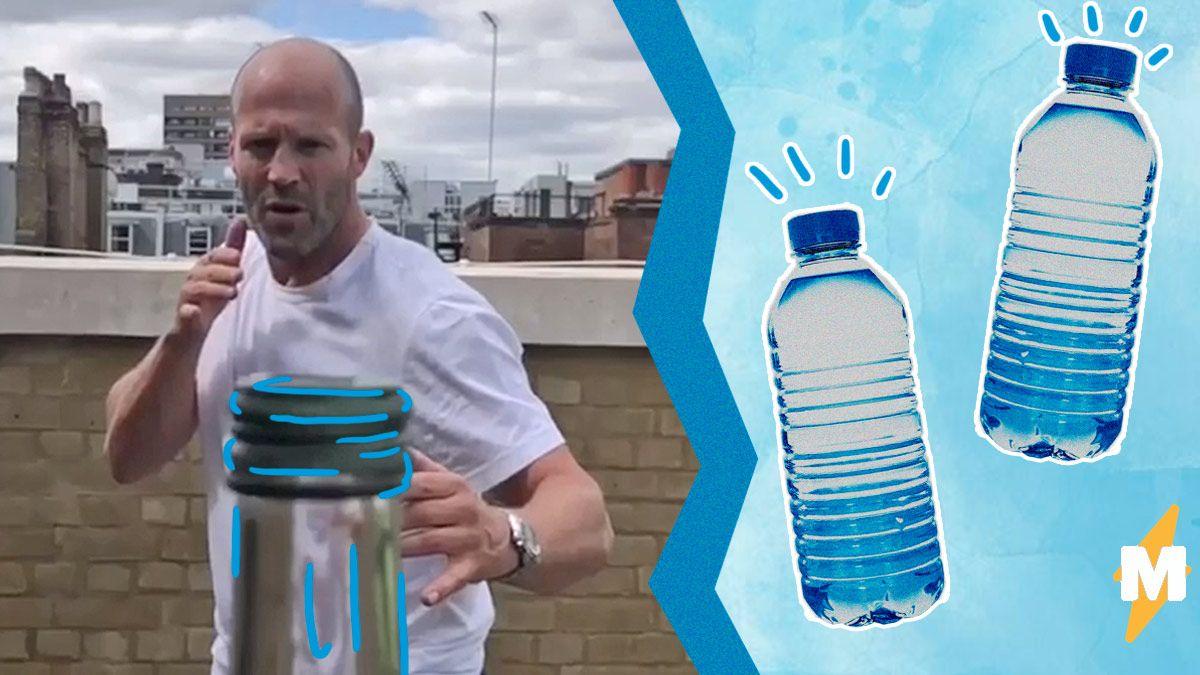 Bottle Cap Challenge: Жаңа челлендж несімен ерекше?