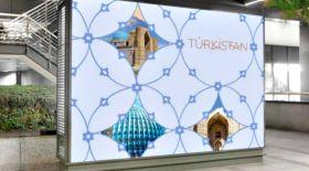 Түркістанның жаңа логотипі қандай болады?