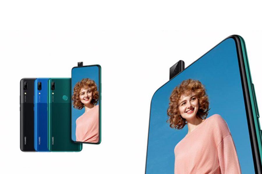 قازاقستاندا Huawei P Smart Z سمارتفونى ساتىلىمعا شىقتى