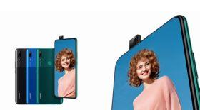 Қазақстанда Huawei P Smart Z смартфоны сатылымға шықты