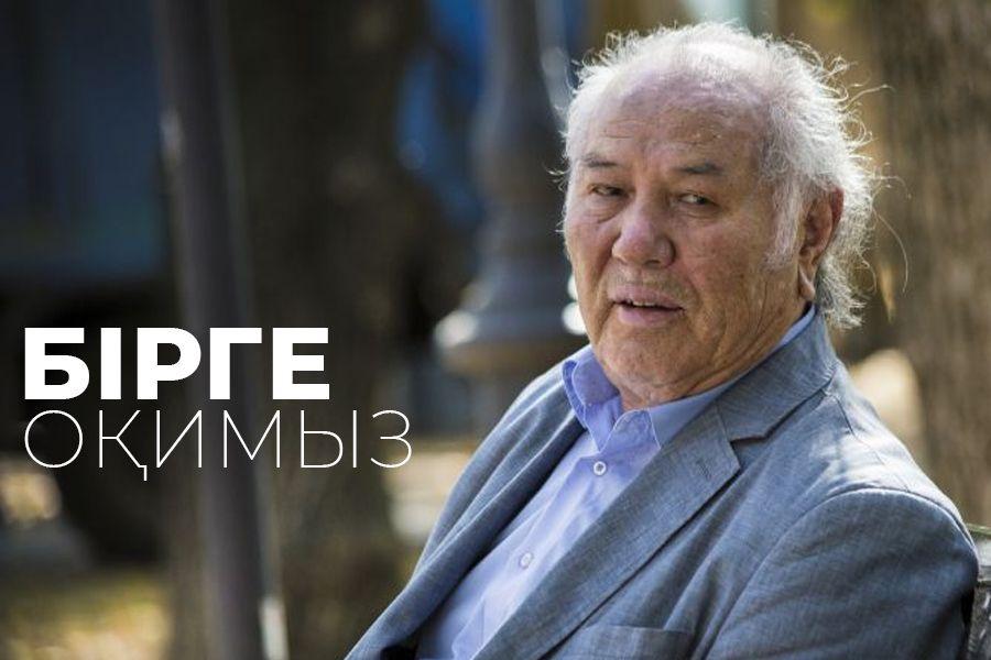 Жазушының сүйікті бес кітабы – Дулат Исабековпен