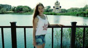 Мидони Екатерина. Мой родной край