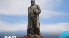 Қазақстанда қанша Абай Құнанбаев бар?