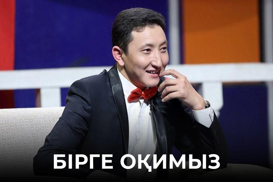 """Жазушының сүйікті бес кітабы - Бейбіт Сарыбаймен """"Бірге оқимыз"""""""