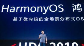 Huawei өз операциялық жүйесін таныстырды, бірақ Android-тан бас тартпады