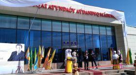 Нарынқолдағы мәдениет үйіне Баққожа Мұқай есімі берілді