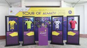 Tour of Almaty-2019. Биыл қатысушылар қандай жейделерге таласады?
