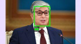 Онлайн-олжа: Суретке қарап адам жасын анықтайтын Everypixel сервисі
