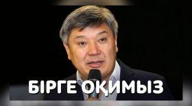 Ақынның сүйікті бес кітабы - Жанарбек Әшімжанмен