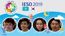 Қазақстан IESO Халықаралық олимпиадасында 5 медаль жеңіп алды