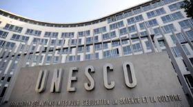 ЮНЕСКО байқау жариялады