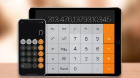 iPhone калькуляторының пайдалы функциялары